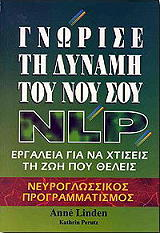 gnorise ti dynami toy noy soy nlp photo