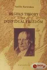 hegel s theory of individual freedom photo