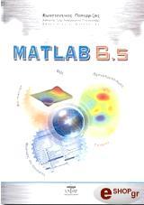 matlab 65 photo