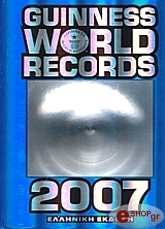 guinness world records 2007 photo