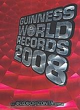 guinness world records 2008 photo