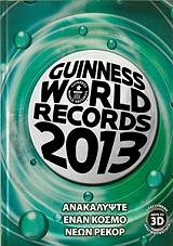 guinness world records 2013 photo