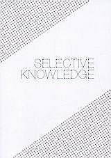 selective knowledge epilektiki gnosi photo