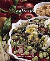 salates photo