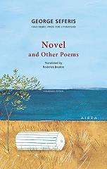 novel and other poems photo