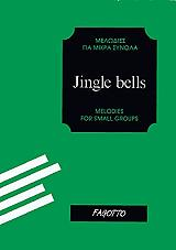 jingle bells photo