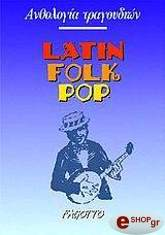 latin folk pop photo