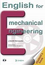 english for mechanical engineering photo