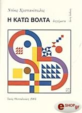 i kato bolta photo