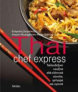 thai chef express photo