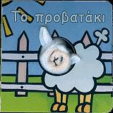 to probataki photo
