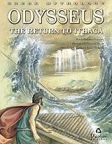 odysseus the return to ithaca photo