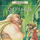 odysseus photo