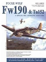 focke wulf fw 190 kai ta 153 photo