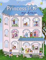 princess top my house 2 photo