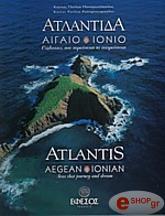 atlantida photo
