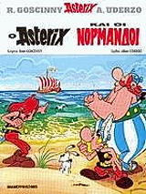 asterix o asterix kai oi normandoi photo