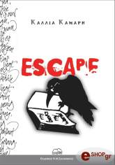 escape photo