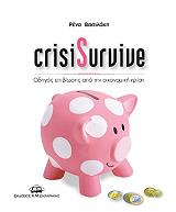 crisisurvive photo