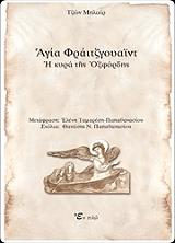 agia fraitzgoyaint photo