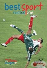 best sport photos 2005 photo