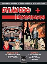 dylan dog dampyr photo