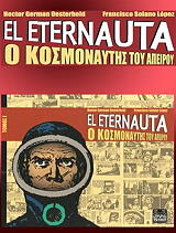 el eternauta o kosmonaytis toy apeiroy tomos i photo