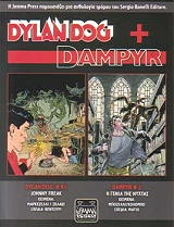dylan dog dampyr 2 photo