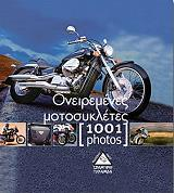 1001 photos oneiremenes motosykletes photo