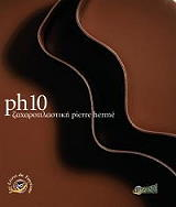 ph 10 zaxaroplastiki photo