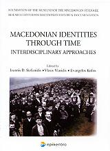 macedonian identities through time photo