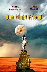 one night friend photo