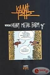 www heavy metal farm gr photo