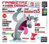 grafistas web design teyxos 60 photo