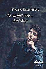 to krima soy bill boy photo