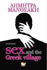 sex and the greek village photo