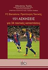 fc barcelona proponisi taktikis photo