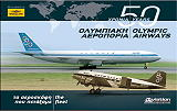 50 xronia olympiaki aeroporia photo