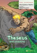 theseus first adventures photo