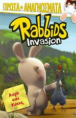 rabbids ayga kai kotes photo