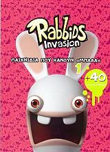 rabbids invasion paixnidia poy kanoyn mpaaa 1 photo