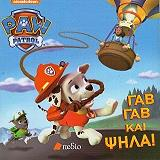 paw patrol gab gab kai psila photo