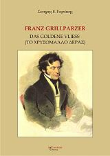 franz grillparzer to xrysomallo deras photo