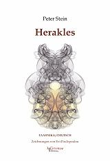 herakles iraklis photo
