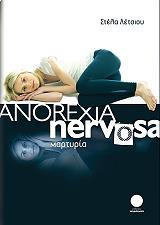 anorexia nervosa photo