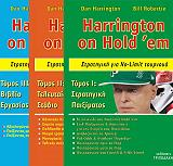 trilogia poker books dan harrington 3tomoi photo