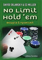 no limit holdem photo