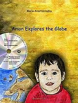 arion explores the globe photo
