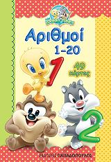 baby looney tunes arithmoi 1 20 49 kartes photo
