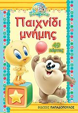 baby looney tunes paixnidi mnimis 49 kartes photo